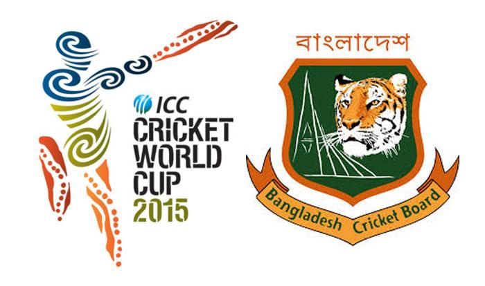 Banladesh-Team