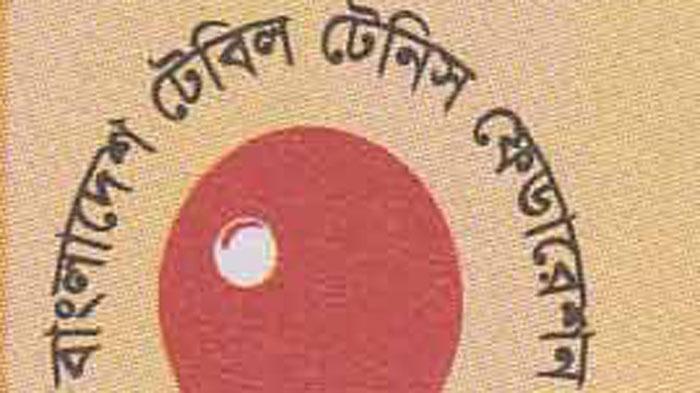 Logo-Bangladesh-Table-Tenni