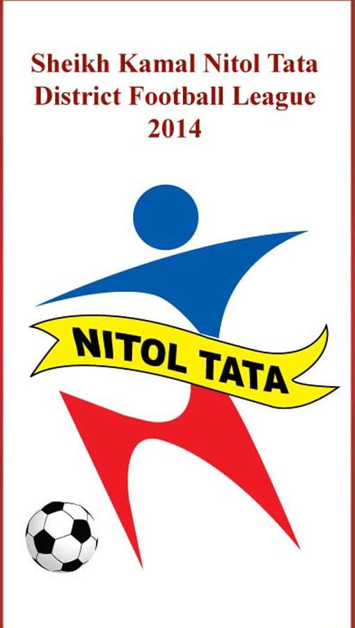 Logo-of-'Sheikh-kamal-Nitol